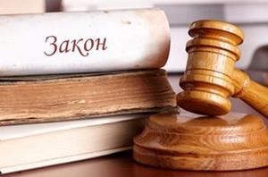 besplatnaya-yuridicheskaya-pomoshkh-naseleniyu